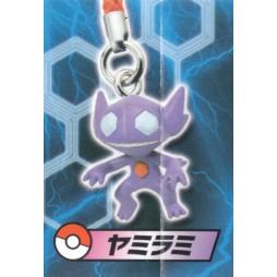 Pokemon Netsuke Mascot BW 2013 SABLEYE