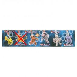 Pokemon Netsuke Mascot BW 2013 strap SET da 5