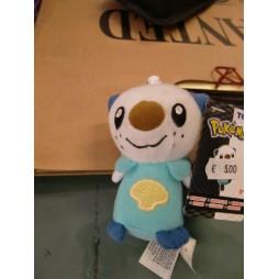 Pokemon Plush BW N-008 - Oshawott - Peluche 10 cm - Keyring