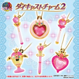 Sailor Moon - Keychain - Strap -Diecast Charme - Part 2 - SET - Complete Set Of 6 Sceptre