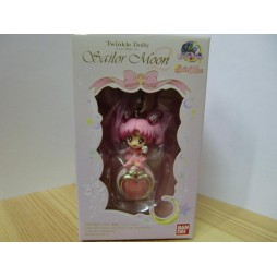 Sailor Moon - Strap - Twinkle Dolly Sailor 2 Strap - Chibi Moon