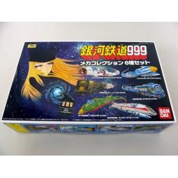 Galaxy Express 999 - Mecha Collection 6 Trains Plastic Model Kit Set - Bandai