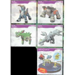Pokemon BW Movie 2012 Collection figures