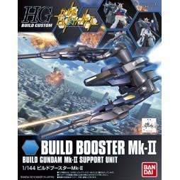HG Build Custom 003 - BUILD BOOSTER MK-II - BUILD GUNDAM MK-II SUPPORT UNIT 1/144
