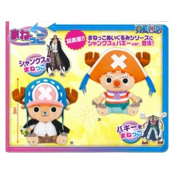 One Piece Plush - Maneko - Chopper Plush X Vol.2 SET - Peluche 28 cm