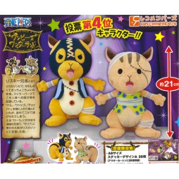 One Piece Plush - Risky Bros Plush - SET - Peluche 21 cm
