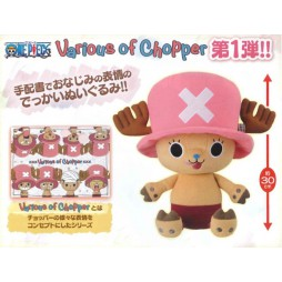 One Piece Plush - Various of Chopper Dekai Plush Vol 1 - Peluche 30 cm