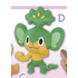 Pokemon Plush - BW N-038 - Pansage - Peluche 12 cm (2012)