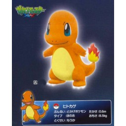 Pokemon Plush - Charmander - Peluche - Lizardon Night - Peluche 28 cm
