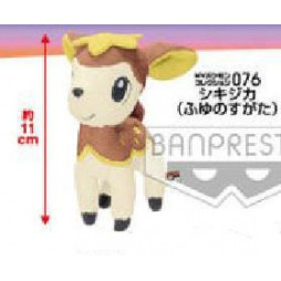 Pokemon Plush - Doll Coll 11 - 076 DEERLING Autunno - Peluche 11 cm