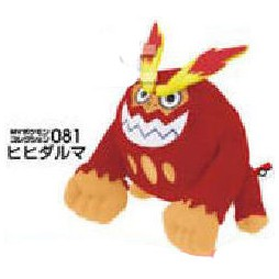 Pokemon Plush - Doll Coll 11 - 081 DARMANITAN - Peluche 11 cm