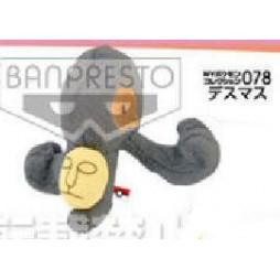 Pokemon Plush - Doll Coll 11 YAMASK - Peluche 11 cm