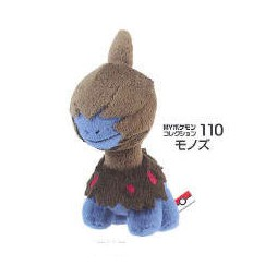 Pokemon Plush - Doll Coll 15 - 110 DEINO - Peluche 11 cm