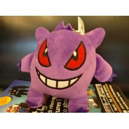 Pokemon Plush - RBVG N-094 - Gengar - Peluche 14 cm
