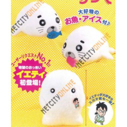 Shounen Ashibe: Go! Go! Goma-chan Plush - Super DX Plush doll - Complete Set of 3 - Peluche 40 cm