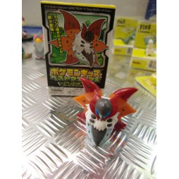 Pokemon - Kids BW Finger Puppets Sofubi Vinyl Figure Set - 616 Volcarona - Loose