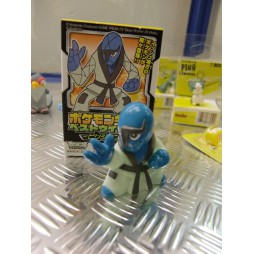 Pokemon - Kids BW Finger Puppets Sofubi Vinyl Figure Set - 618 Sawk - Loose