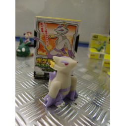 Pokemon - Kids BW Finger Puppets Sofubi Vinyl Figure Set - 625 Mienshao - Loose