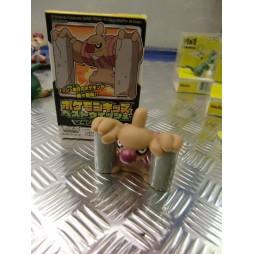 Pokemon - Kids BW Finger Puppets Sofubi Vinyl Figure Set - 626 Conkeldurr