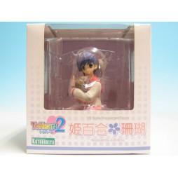 To Heart 2 - Kotobukiya Figure - Sango Himeyuri