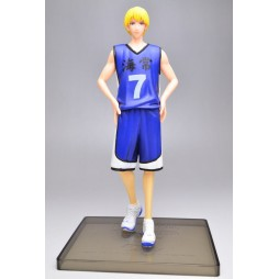 Kuroko No Basket - DX Figure - Cross Players Vol. 2 - Ryota Kise