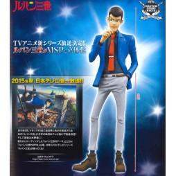 Lupin The 3rd - Lupin III - Master Stars Piece - The Italian Game - Lupin III