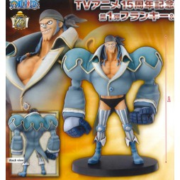 One Piece - DX Figure - The Grandline Men 15th ed. Vol.1 - Franky