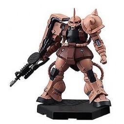 Gundam - Kidou Senshi Gundam - Hybrid Grade - Gashapon Set - MS-06S Zaku II Rifle
