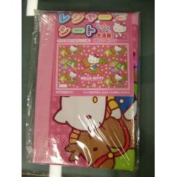 Hello Kitty- Tovaglietta Cerata - Lunch Cloth