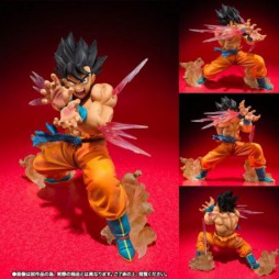 Dragon Ball - Figuarts Zero - Gokou Kamehameha Special Version