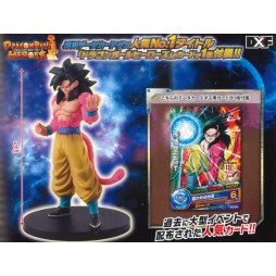Dragon Ball Z - DXF Heroes Card Tsuki Vol.3 - Gokou Super Saiyan 4