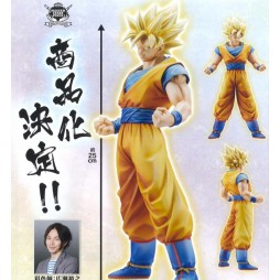 Dragon Ball Z - Master Stars Piece - Figure Colosseum - Son Gokou Super Saiyan - KING OF COLORING
