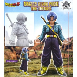 Dragon Ball Z - Master Stars Piece - The Trunks