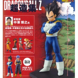 Dragon Ball Z - The Figure Collection VOL.1 - Vegeta