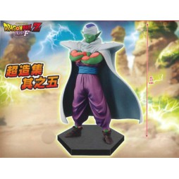 Dragon Ball Z F - Movie - Chozoshu Sono 5 Piccolo