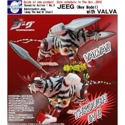 Dynamite Action! Product No. 03 - Koutetsushin Jeeg (Koutetsu Shin) - Jeeg New Model With Valva (Baruba)