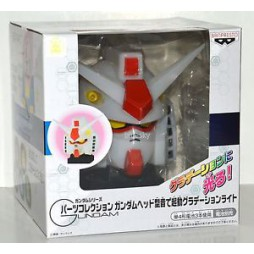 Gundam - Rx-78-2 Head Gradation Light (Head Parts) - Figure Banpresto