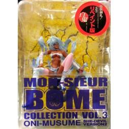 Mon-sieur - Bome Oni-Musume - She Devil vers 4