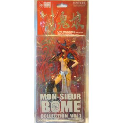 Mon-sieur - Bome Oni-Musume Collection Vol.1 - She Devil Tiger Stripes
