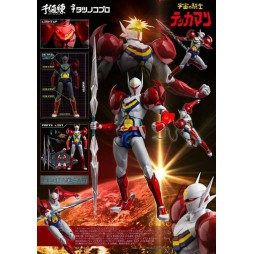 Sentinel - Tatsunoko Heroes - Fighting Gear - Tekkaman The Space Knight Action Figure