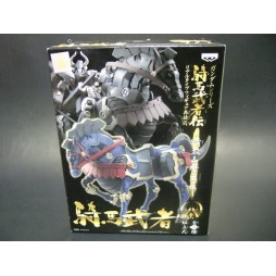 Kiba Musha MK-II Titan AF