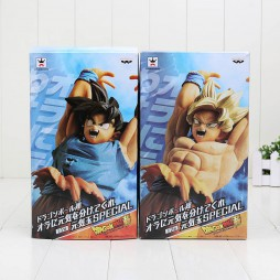 Dragon Ball - Dragon Ball Super - Special Figure Banpresto - Gokou + Gokou Genki Dama (Spirit Bomb) - SET