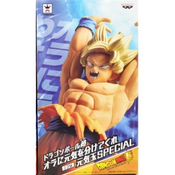 Dragon Ball - Dragon Ball Super - Special Figure Banpresto - Gokou SS Genki Dama (Spirit Bomb)