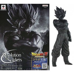 Dragon Ball Z - Resolution Of Soldiers VOL1 - BANPRESTO - Gokou Super Saiyan Figure - Special Color Ver.