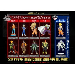 Dragon Ball Scultures - Big Colosseum Zoukei Tenkaichi Budokai - Complete Series of 8 Figures + 2 Special