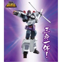 Super Robot Chogokin - GaoGaiGar Big Volfogg