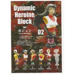 Dynamic Heroines Block - Trading Figure Blind Box Bust SET - 02 Great Mazinger - Jun Hono