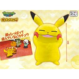 Pokemon Plush - Pikachu mania RVBG N-025 - Peluche 24 cm