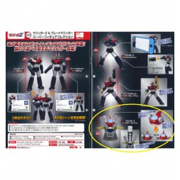 TAKARA TOMY - Super Figure Collection Mazinger Z Great Mazinger Edition 2 - Mazinga & Grande Mazinga Super Gashapon Coll