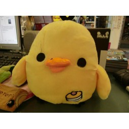 Rilakkuma plush - Kiiroitori Yellow Bird - Peluche 25 cm